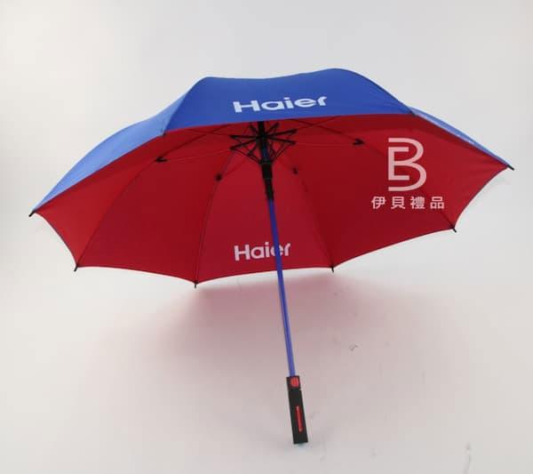 客製化雨傘-高爾夫球傘